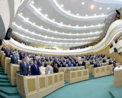 Invitation to participate in the conference of the Federation Council
