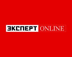 «Эксперт онлайн» - Рыбозавод