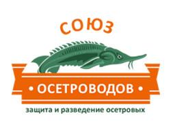 Компания «БИОника» входит в состав организации «Союз осетроводов»